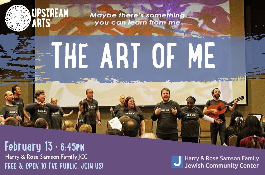 Join us for The Art of Me performance and exhibit in Milwaukee